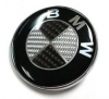 BMW - CARBON EMBLEM (74MM)
